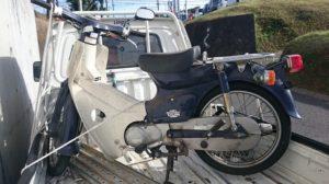 相模原市中央区バイク買取、スーパーカブ