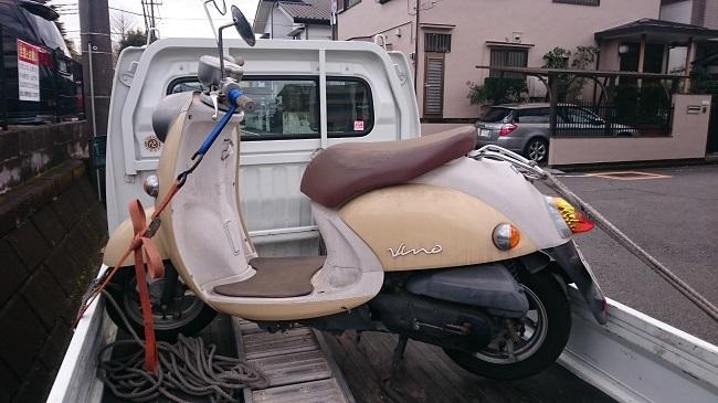 相模原市緑区バイク買取、ビーノ