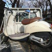 海老名市バイク買取、クレアスクーピー