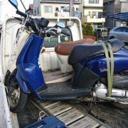 海老名市バイク買取、トゥデイ