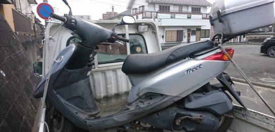 海老名市バイク買取、アクシス125