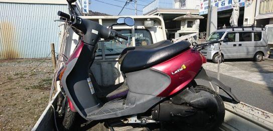 愛川町バイク処分、レッツ4