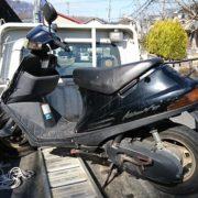 厚木市バイク処分、アドレスV100