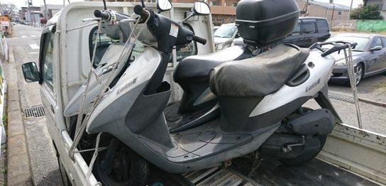 相模原市中央区バイク処分、レッツ2