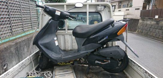 厚木市バイク廃車