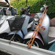 厚木市バイク処分